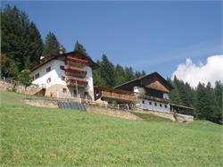 Hofladen Leitnerhof