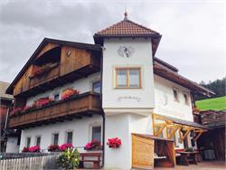 Pension Hinterwalderhof