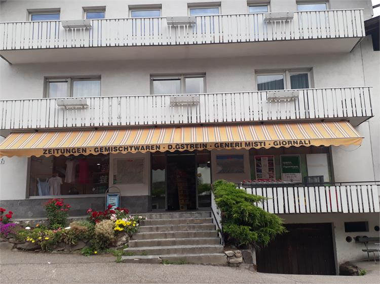 Tourismusverein Kastelbell-Tschars