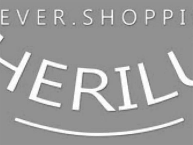Herilu Shoppingcenter