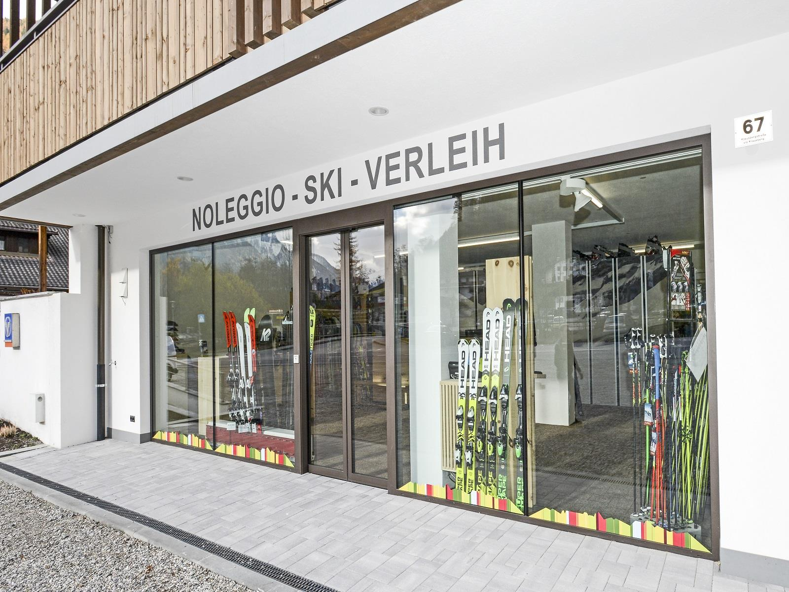 Hofer ski and bike rental