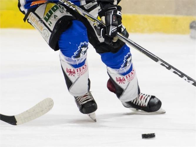 AHL: WSV Broncos Weihenstephan vs. VEU Feldkirch