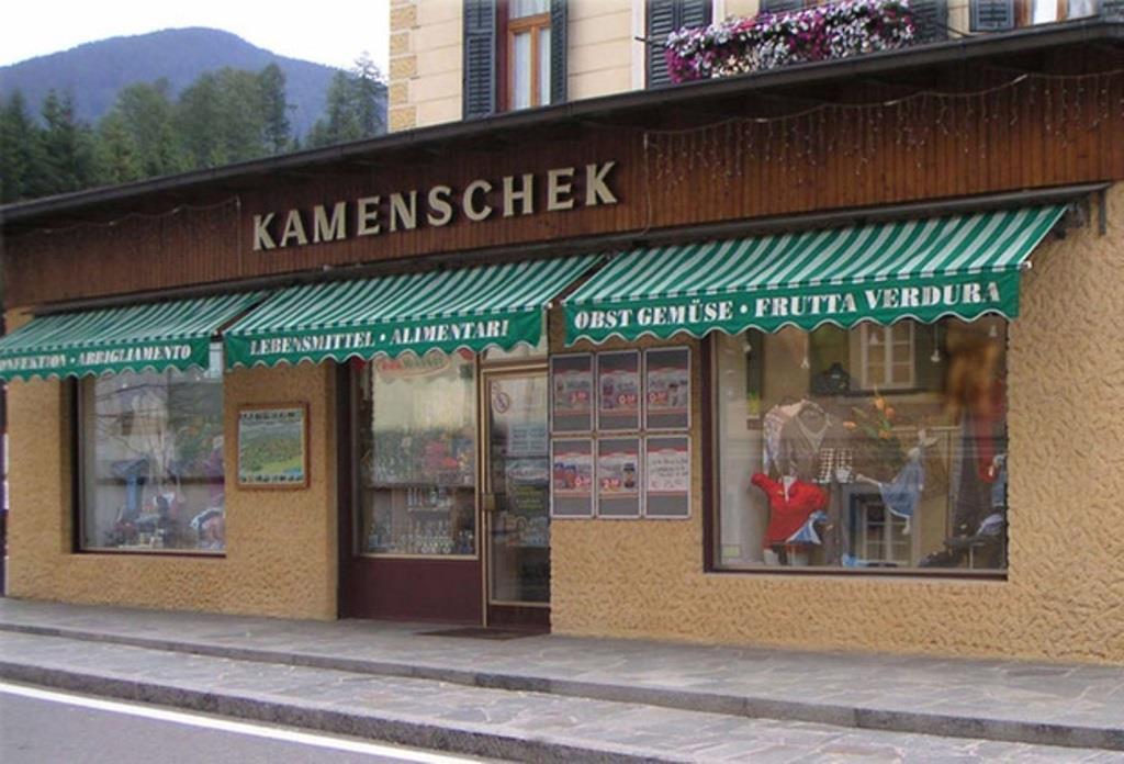 Kemanschek