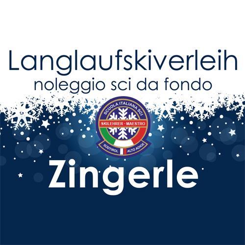 Ski Rental Zingerle - Anterselva di Mezzo