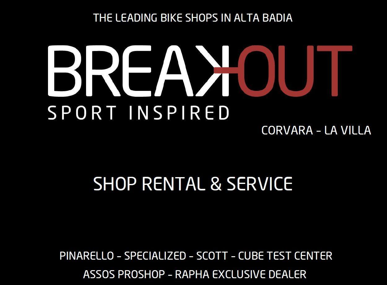 BreakOut sport inspired